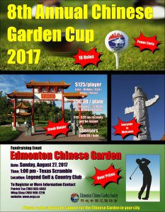 8th Annual Chinese Garden Cup Poster